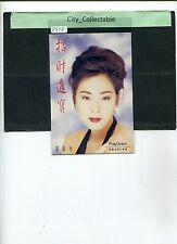P878 # MALAYSIA MINT PICTURE POST CARD * POLYGRAM SINGER SHIRLEY KWAN