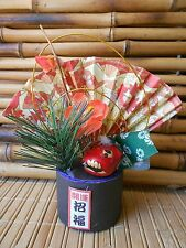 NIW JAPANESE NEW YEAR 2017 GOOD LUCK DESKTOP KADOMATSU FAN LION MASK PINE