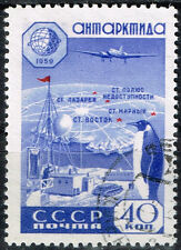 Russia Soviet Antarctic Stations Map Pinguin stamp 1959