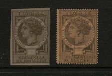 France  2  revenue stamps  no value in tablets             MS0107
