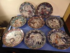 Lot Of 8 The Guardians Of The Kingdom Series Collector Plates Reco Unicorns Wolf