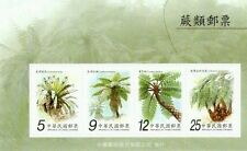 Ferns Taiwan 2009 Plant Flora Tree Flower Leaf (miniature sheet) MNH