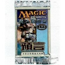 MTG PROPHECY BOOSTER PACK CHINESE MAGIC