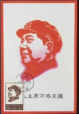 China W4 A Long Long Life to Mao stamp post card 1984