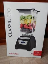 NEW BLENDTEC CLASSIC 570  MULTI-SPEED BLENDER