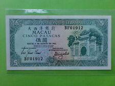 Macau Macao $5 Patacas 8-8-1981 (GEM UNC)