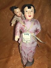 Vintage Chinese Composition Mother w Baby Dolls all Original great Condition!!