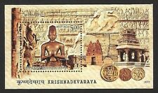 India ONE HUNDRED 2011 Krishnadevaraya MS miniature sheet MNH (100 MS)