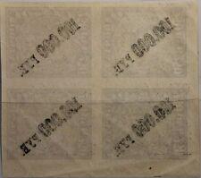 RUSSIA RUSSLAND 1922 190 210 ABKLATSCH 100.000 RUB ovp ÜD RSFSR Werktätige MNH