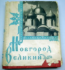 Soviet Russian book Veliky Novgorod the Great architecture compact-size
