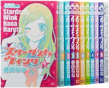 DHL Delivery. Stardust wink Lot 1 - 11 Compleet Set Japanese Version Manga Comic