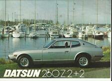 DATSUN 260Z AND 2 + 2 SALES BROCHURE FEBRUARY 1976