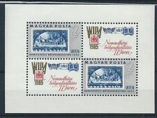 FRANCOBOLLI 1965 UNGHERIA HONGRIE FOGLIETTO WIPA FISA INTEGRO MNH D/7062
