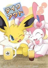 Doujinshi POKEMON C90 takeout Jolteon X Sylveon (A5 28pages) TUMBLE WEED