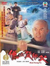 Real Kung Fu 佛山贊師父 Hong Kong Drama Chinese DVD TVB