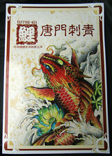 """KOI Carp Fish Tattoo Flash Outline NEW Chinese&Japanese Style Sketch book 16"""""""