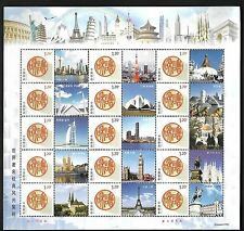 China Famous Country View Special S/S Singapore United Kingdom Japan Korea 和詣