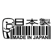 1pc Black Funny Car Window MADE IN JAPAN Sticker Bumper Wall Vinyl Decal Sticker