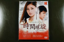 Japanese Drama Time Spiral DVD English Subtitle