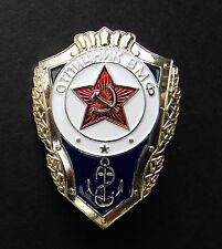 RUSSIAN SOVIET CCCP NAVY SAILOR RUSSIA EMBLEM PIN BADGE 1.8 INCHES