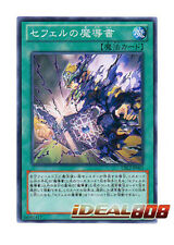 Yugioh x 3 Spellbook of Sefer - Common - CBLZ-JP062 Japanese Mint