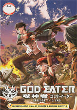 God Eater DVD Complete 1-12 - USA Ship Fast