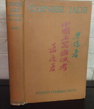 Chinese Jade Throughout the Ages. Stanley Charles Nott, 1937 1st American ed.