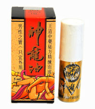 Genuine Pink Point Oil Herbal Spray Shen Long You 5ml for Men sexual Power
