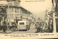 OLD CHINESE PHOTOGRAVURE MACHURIAN TOWN STREET HSINKING CHINA VINTAGE 1930S