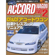 HYPER REV Book HONDA Accord wagon  No.2