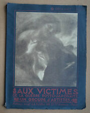 EDOUARD PELLETAN - AUX VICTIMES DE LA GUERRE RUSSO-JAPONAISE - 1904 -