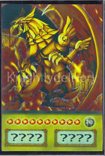 The Winged Dragon of Ra Orica - Cosplay Card - Near Mint - Unlimited - Yugioh