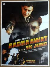 "India Bollywood 2001 Baghaawat Ek Jung 28"" x 38"" poster Mithun Chakraborty"