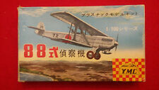 YMC - Type 88 Fighter - 1/100 Scale - RARE!!