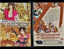 Lady Ninja Kaede: Vol. 1 & 2 -Complete Collection(Brand New 2 DVD Set Subtitled)
