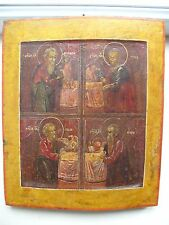 """Antique 19c Russian Orthodox Hand Painted Wood Icon """"4 Evangelists"""""""