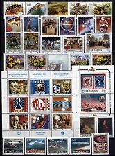 4025 Yugoslavia 1995 Complete Year Set, 52 stamps + S/S MNH
