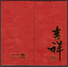 SCB Standard Chartered Sg 2008 CNY Red Packet Ang Pow 1 pc Mint