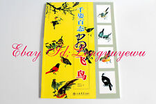 Chinese Painting Book Sumi-e How to Draw birdsTattoo Flash Design Reference