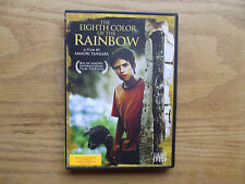 The Eighth Color of the Rainbow (Rare HTF DVD, 2004) Portuguese With English Sub