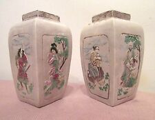 pair rare antique early Japanese raised figural samurai miniature pottery vase