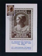 BELGIEN MK 1938 !! PRINCESS TUBERKOLOSE MAXIMUMKARTE MAXIMUM CARD MC CM c7165