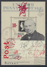 MACAU - Michel-Nr. Block 13 gestempelt/o (Briefmarkenausstellung, STAMP WORLD)