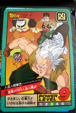 A685 CARTE CARD JAP  DRAGON BALL Z  N-¦ 476 POWER LEVEL 9