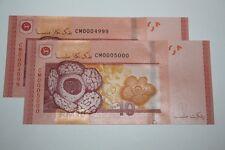 (PL) NEW: RM 10 CM 0004999-5000 UNC 2 PCS LOW RADAR FANCY & ALMOST SOLID NUMBER