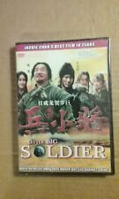 Little Big Soldier - Brand NEW DVD -- Jackie Chan & Leehom Wang
