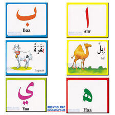 GOODWORD ARABIC ALPHABET FLASH CARDS BEST GIFT FOR MUSLIM CHILDREN