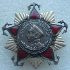 USSR Soviet Russian Military Collection Order of Nakhimov 2nd class COPY
