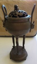 Vintage Asian Incense Burner Heavy Brass Very Detailed