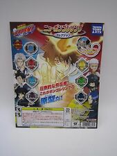 Katekyo Hitman Reborn Neo Vongole Ring Collection Toy Machine Paper Card Japan